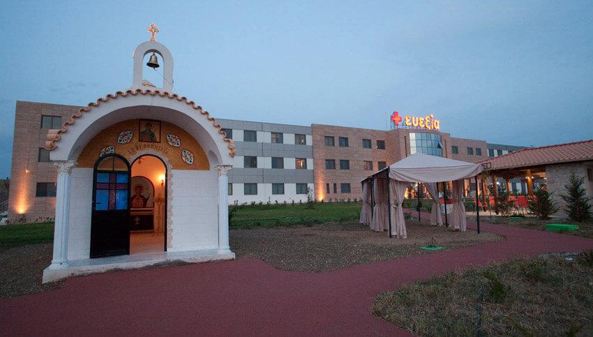 Реабилитационный медицинский центр - Evexia
