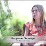 Мама особой девочки Киры рассказывает о курсе лечения